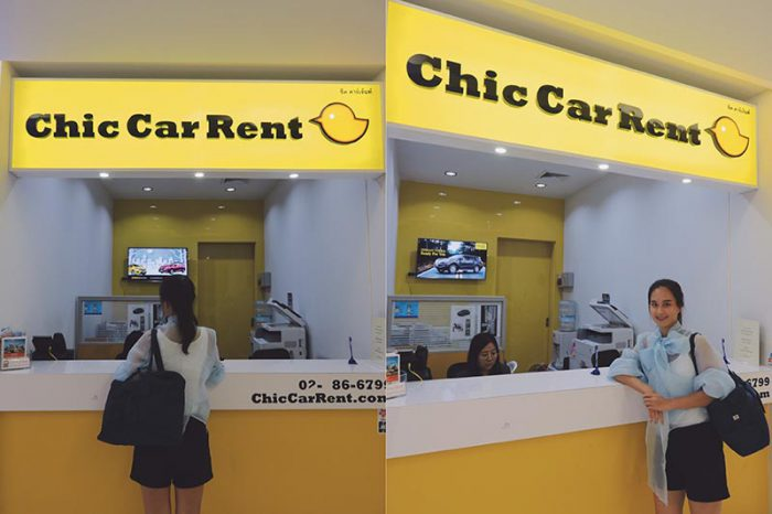 chic car rent by rent connected