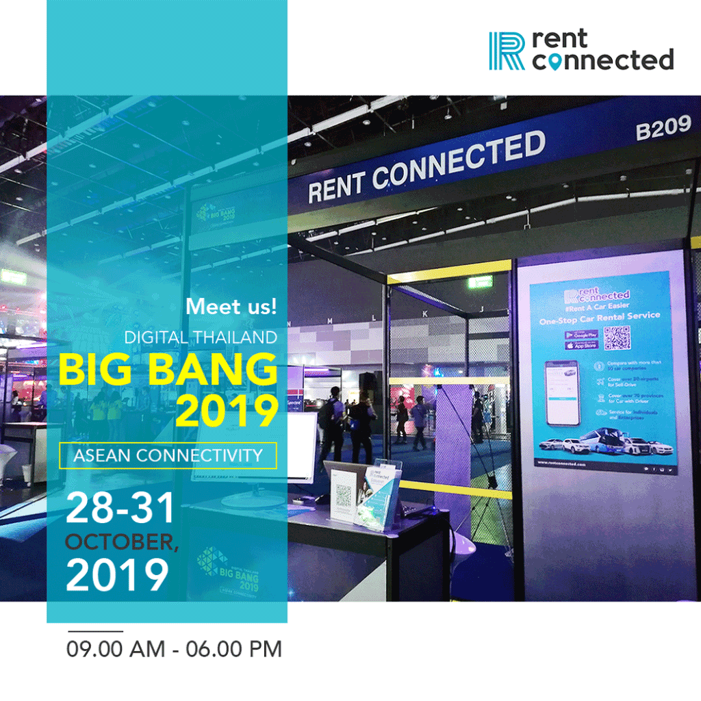 Digital Thailand Big Bang 2019