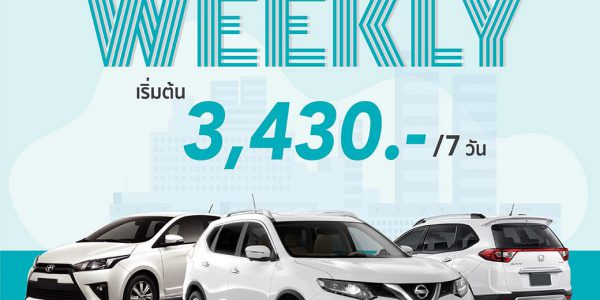 weekly car rental