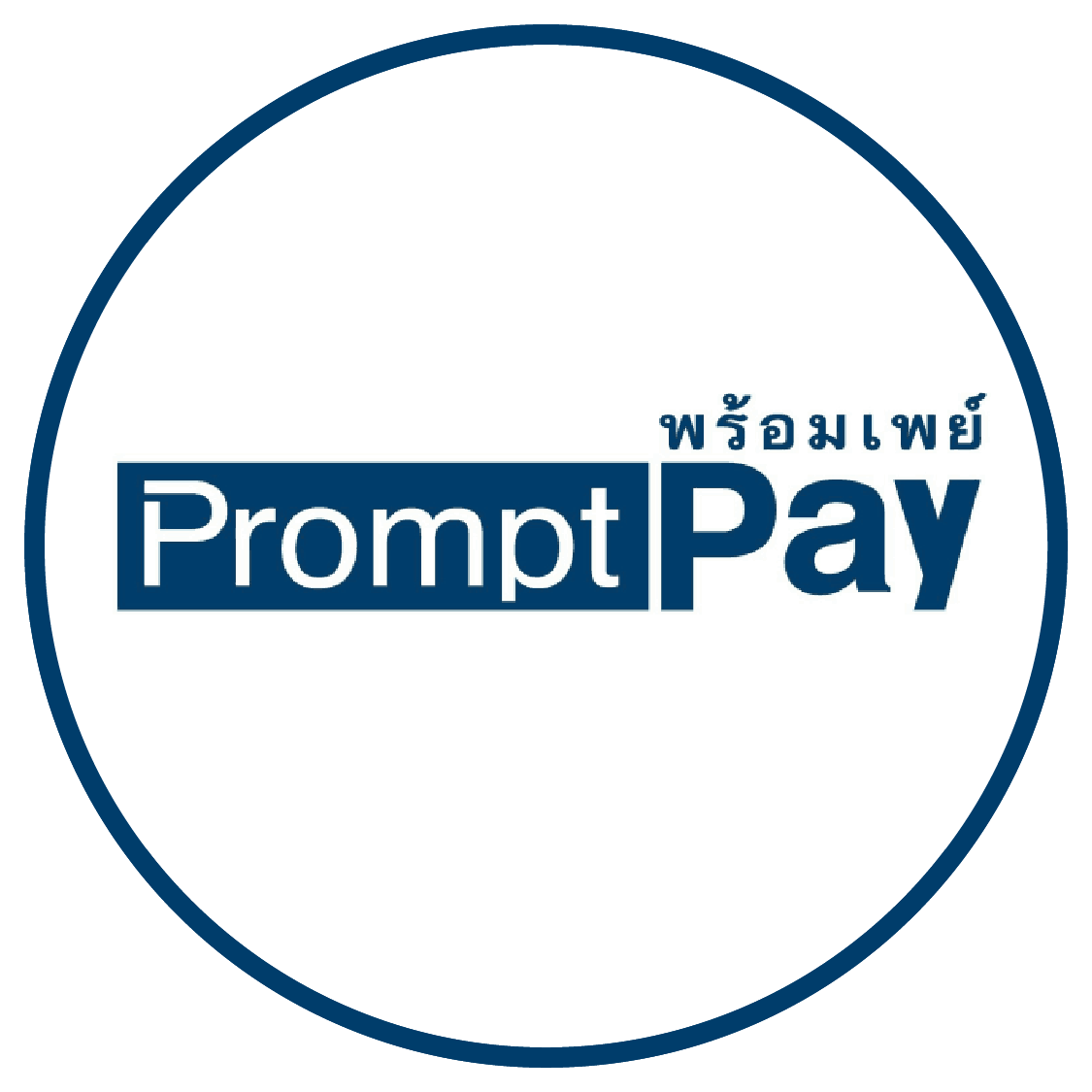 Prompt Pay Rentconnected