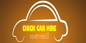 Aonang Krabi car rental