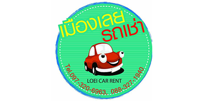 Mueang Loei car rent